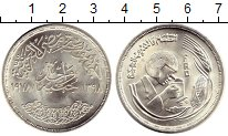 Изображение Монеты Африка Египет 1 фунт 1978 Серебро UNC-