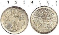 Изображение Монеты Африка Египет 1 фунт 1977 Серебро UNC-