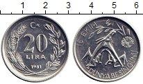 Изображение Монеты Азия Турция 20 лир 1981 Алюминий UNC-