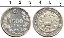 Изображение Монеты Азия Турция 1500 лир 1983 Серебро UNC-