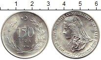 Изображение Монеты Турция 150 лир 1979 Серебро UNC- ФАО