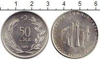 Изображение Монеты Турция 50 лир 1977 Серебро UNC-