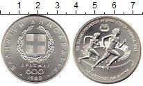 Изображение Монеты Европа Греция 500 драхм 1982 Серебро UNC-