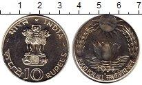 Изображение Монеты Азия Индия 10 рупий 1971 Серебро UNC-
