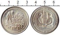 Изображение Монеты Африка Руанда 200 франков 1972 Серебро UNC-