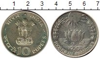 Изображение Монеты Индия 10 рупий 1970 Серебро UNC- ФАО