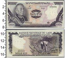 Изображение Банкноты Лаос 1000 кип 0  UNC