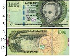 Изображение Банкноты Парагвай 100000 гуарани 2015  UNC