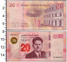 Изображение Банкноты Тунис 20 динар 2017  UNC