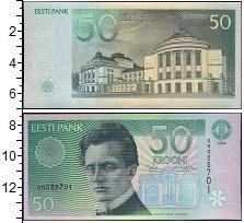 Изображение Банкноты Европа Эстония 50 крон 1994  UNC
