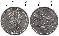 Изображение Монеты Приднестровье 1 рубль 2014 Медно-никель UNC