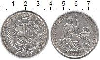 Изображение Монеты Южная Америка Перу 1 соль 1935 Серебро XF