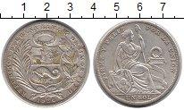 Изображение Монеты Южная Америка Перу 1 соль 1926 Серебро XF