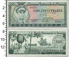 Продать Банкноты Руанда 500 франков 1974