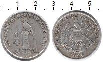Изображение Монеты Гватемала 1/4 кетцаля 1926 Серебро XF