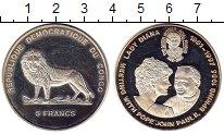 Изображение Монеты Конго 5 франков 1985 Медно-никель UNC Встреча  Леди  Диана