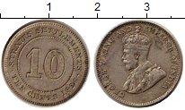 Изображение Монеты Стрейтс-Сеттльмент 10 центов 1926 Серебро XF Георг V