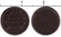 Изображение Монеты Европа Жетон 0 Железо XF