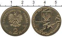Изображение Мелочь Европа Польша 2 злотых 2010 Латунь UNC