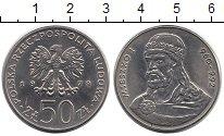 Изображение Монеты Польша 50 злотых 1979 Медно-никель UNC- Мешко I