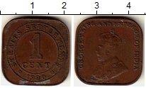 Изображение Монеты Стрейтс-Сеттльмент 1 цент 1920 Медь XF Георг V