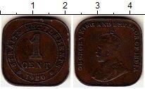 Изображение Монеты Великобритания Стрейтс-Сеттльмент 1 цент 1920 Медь XF