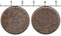 Изображение Монеты Африка Марокко 10 франков 1946 Медно-никель XF