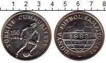 Изображение Монеты Азия Турция 100 лир 1982 Медно-никель XF