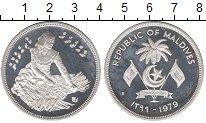 Изображение Монеты Мальдивы 100 руфий 1979 Серебро Proof- ФАО