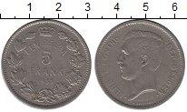 Изображение Монеты Европа Бельгия 5 франков 1931 Медно-никель XF