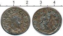 Изображение Монеты Древний Рим 1 антониниан 0 Биллон XF Тацит
