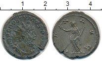 Изображение Монеты Древний Рим 1 антониниан 0 Серебро