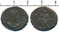 Изображение Монеты Древний Рим 1 антониниан 0 Биллон  Постум