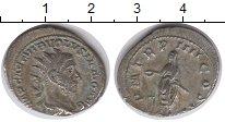 Изображение Монеты Древний Рим 1 антониниан 0 Серебро XF
