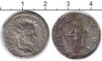 Изображение Монеты Древний Рим 1 антониниан 0 Серебро XF Император Волузиан