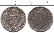 Изображение Монеты Великобритания 3 пенса 1935 Серебро XF+