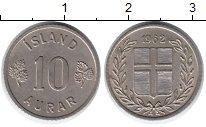 Изображение Монеты Европа Исландия 10 аурар 1962 Медно-никель XF