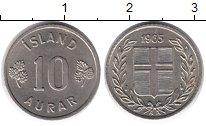 Изображение Монеты Исландия 10 аурар 1965 Медно-никель XF