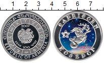 Изображение Монеты СНГ Армения 100 драм 2007 Серебро Proof