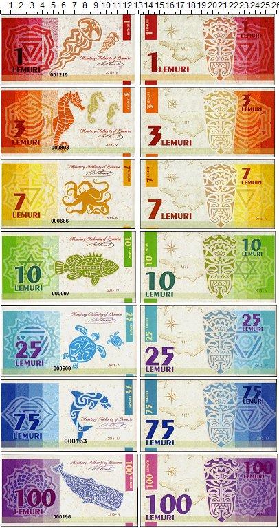 Изображение Банкноты Африка Мадагаскар Набор из 7 бон 2013  UNC