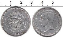Изображение Монеты Европа Бельгия 20 франков 1934 Серебро XF-