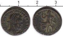 Изображение Монеты Древний Рим 1/4 фоллиса 0 Медь VF Константин Великий