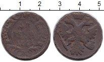 Изображение Монеты Россия 1741 – 1761 Елизавета Петровна 1 деньга 1741 Медь VF