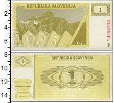 Изображение Банкноты Европа Словения 1 толар 1990  UNC