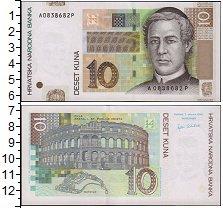 Изображение Банкноты Европа Хорватия 10 кун 2001  UNC
