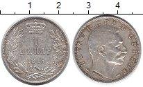 Изображение Монеты Сербия 1 динар 1915 Серебро XF