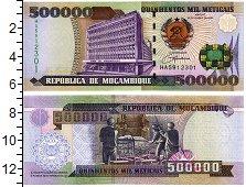 Изображение Банкноты Мозамбик 500000 метикаль 2003  UNC