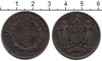 Изображение Монеты Борнео 1 цент 1891 Медь XF