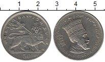 Изображение Монеты Эфиопия 50 матонас 1931 Медно-никель XF