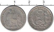 Изображение Монеты Южная Америка Перу 1 динер 1896 Серебро VF